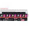 BIGTREETECH SKR V1.3 32 Bit