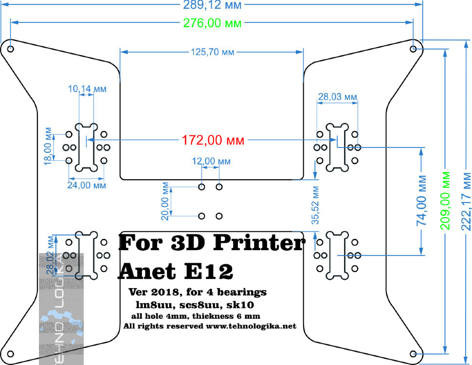 ANET E12 držiak platne rozmery